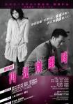 HKATFF_Poster